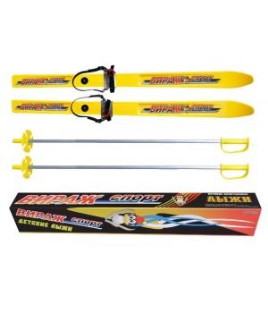 Лыжи детские Вираж-спорт с палками