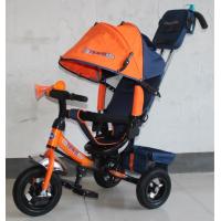 Велосипед детский 3х колесный с ручкой Trike TTA2R/ ТТА2R/ ТТА2О c накачивающимися колесами